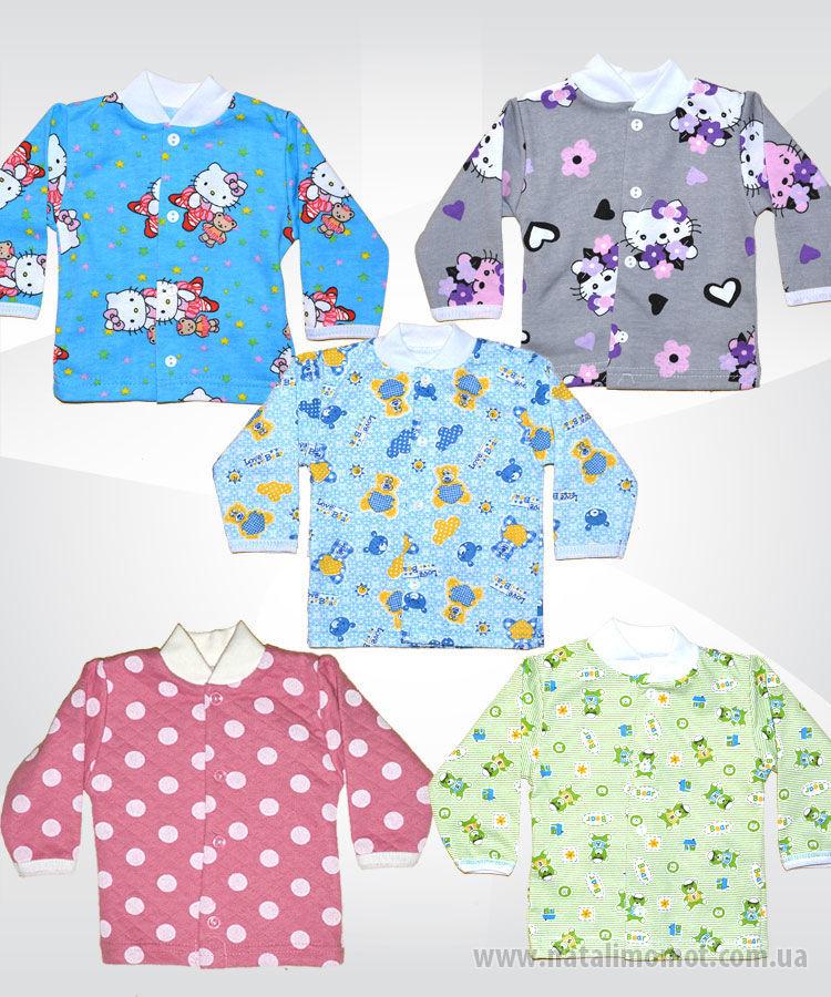 c57e64e31e51 Ясельный трикотаж оптом - одежда для новорожденных. Купить в ...
