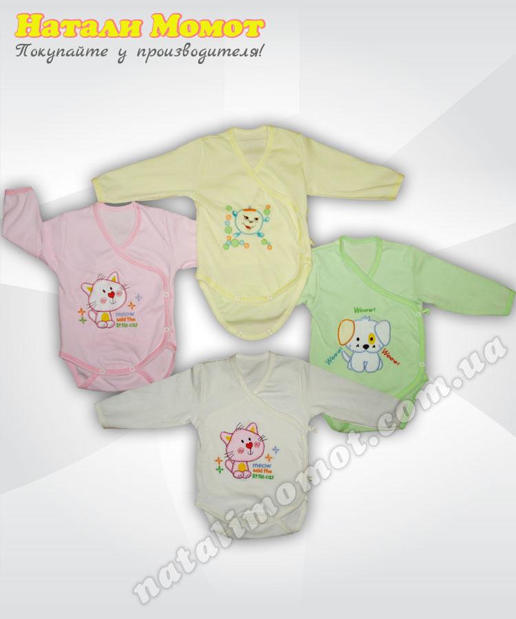 Боди для новорожденных. Купить детские распашонки 8ffc36be467e6
