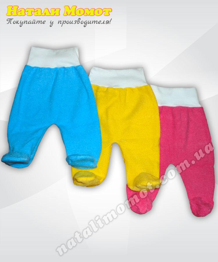 Интернет магазин «Натали Момот». Купить ползунки для новорожденных – это  легко и дешево! 2e337edf7dc48