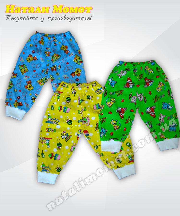 Купить детские трикотажные штаны 9bca9e0279710